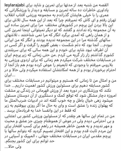علت راه ندادن لیلا رجبی به مجموعه انقلاب,دلیل راه ندادن لیلا رجبی به مجموعه آفتاب انقلاب