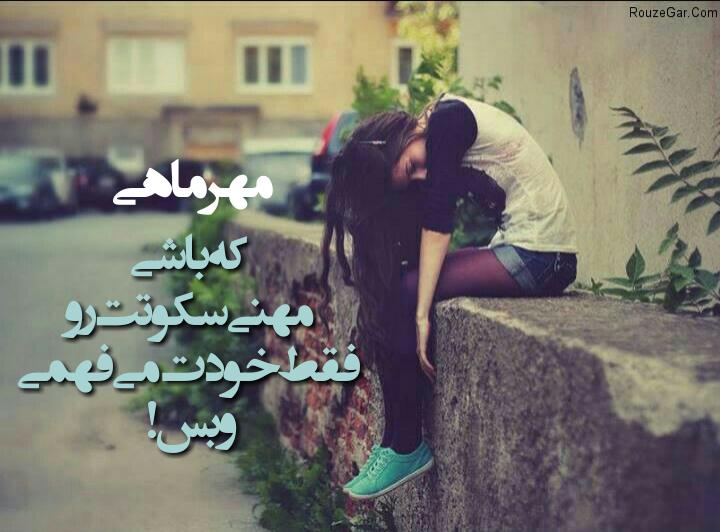 عکس پروفایل دختر مهر