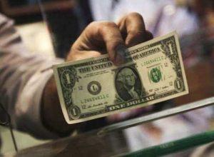 قیمت دلار یکشنبه 15 مهر 97,قیمت دلار 15 مهر 97,قیمت دلار یکشنبه 15/7/97